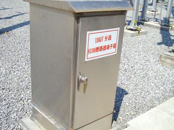 不锈钢端子箱